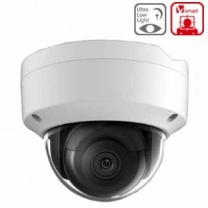 Camera IP dome HD Pagaron HDS-2720VF-IRAZ3